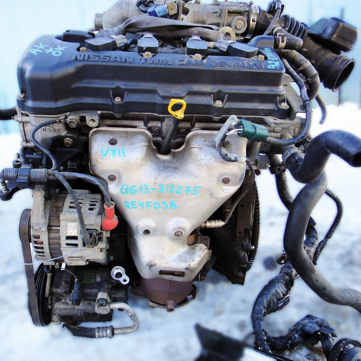 Nissan qg13de qg13 de for Nissan motor acceptance login
